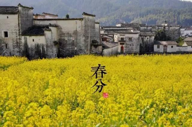 刘宗迪:二十四节气制度的历史及其现代传承