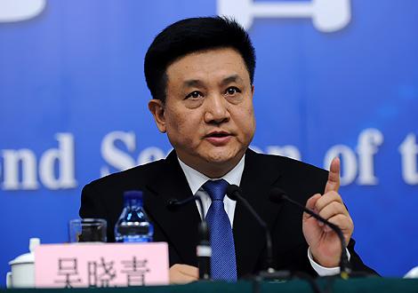 中国环保部副部长吴晓青 的图像结果