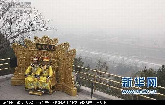 美国驻华使馆称北京空气已糟到了无法检测的地步(组图)
