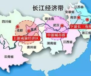长江经济带-成渝经济圈-天府新区-成都东部新区