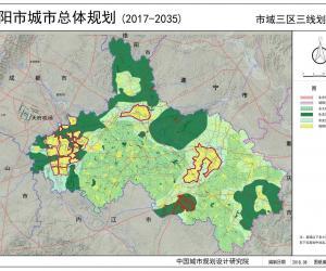 资阳市市域城镇体系规划和资阳市城市总体规划(2017-2035)