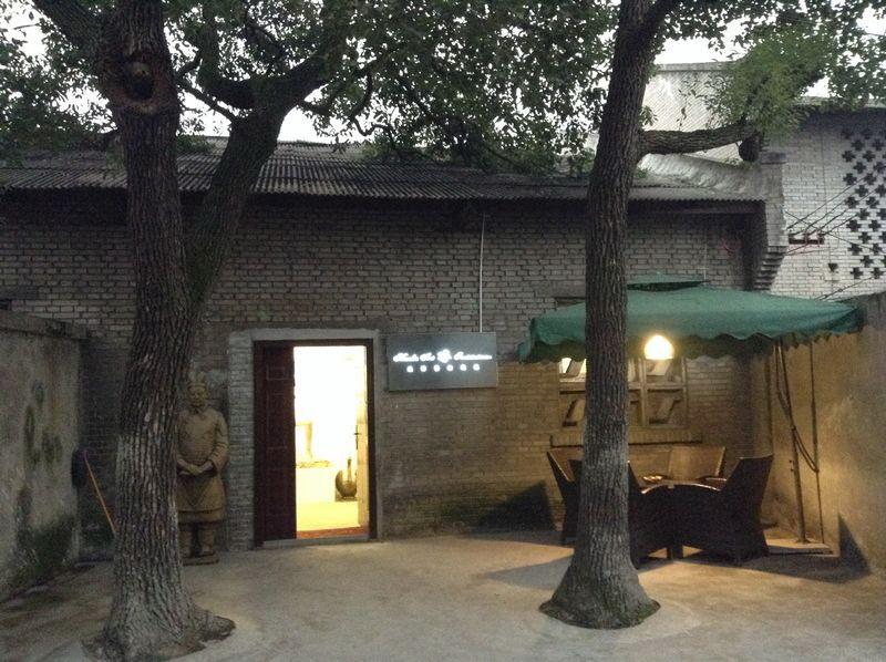 汉博艺术机构